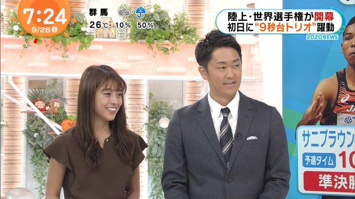 2019年09月28日岡副麻希の画像06枚目