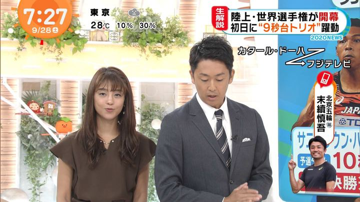 2019年09月28日岡副麻希の画像07枚目