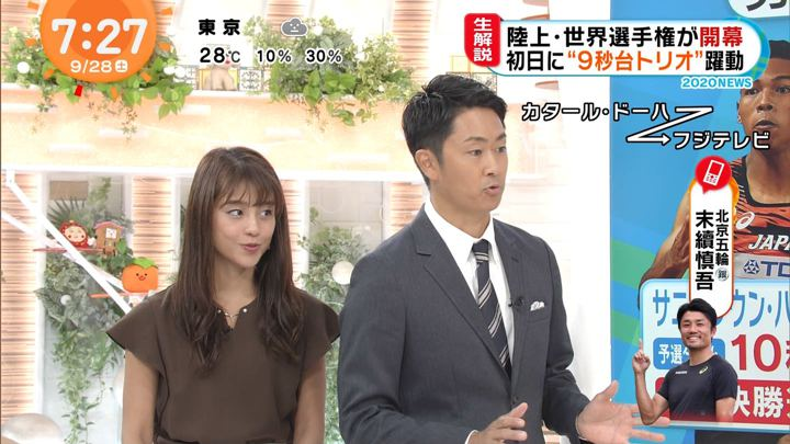 2019年09月28日岡副麻希の画像08枚目