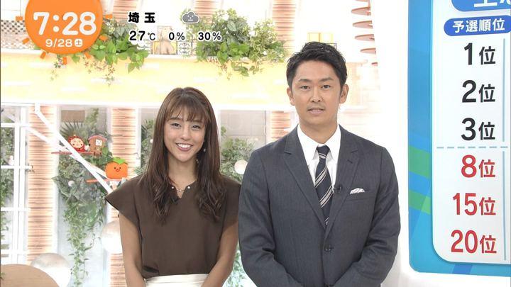 2019年09月28日岡副麻希の画像09枚目