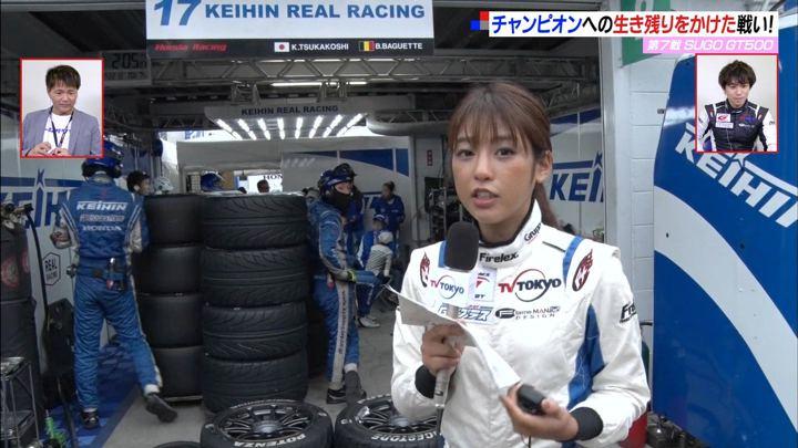 2019年09月29日岡副麻希の画像04枚目
