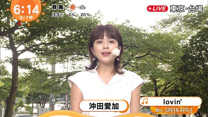2019年09月07日沖田愛加の画像01枚目