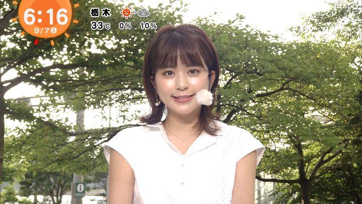 2019年09月07日沖田愛加の画像03枚目