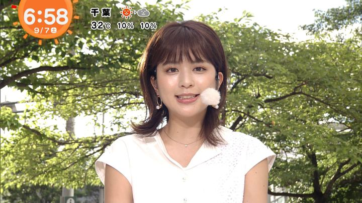 2019年09月07日沖田愛加の画像05枚目