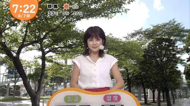 2019年09月07日沖田愛加の画像06枚目