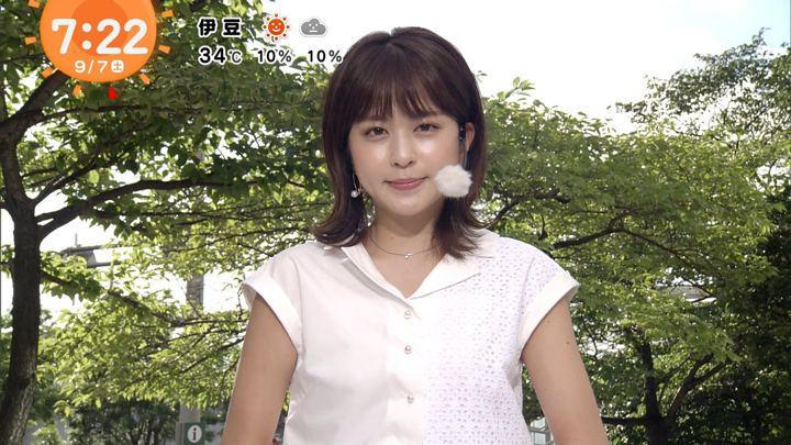 2019年09月07日沖田愛加の画像08枚目