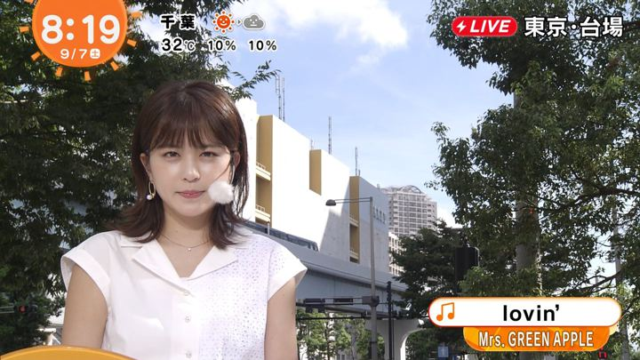 2019年09月07日沖田愛加の画像09枚目