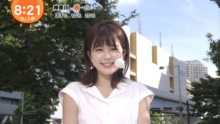 2019年09月07日沖田愛加の画像10枚目