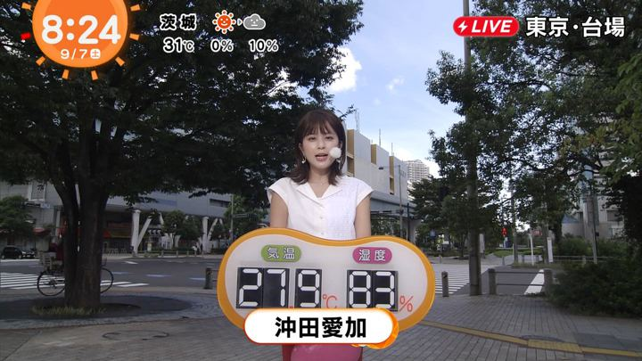 2019年09月07日沖田愛加の画像11枚目