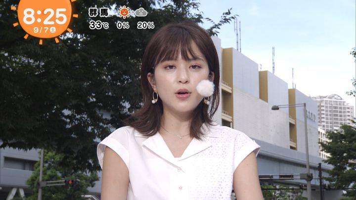 2019年09月07日沖田愛加の画像12枚目