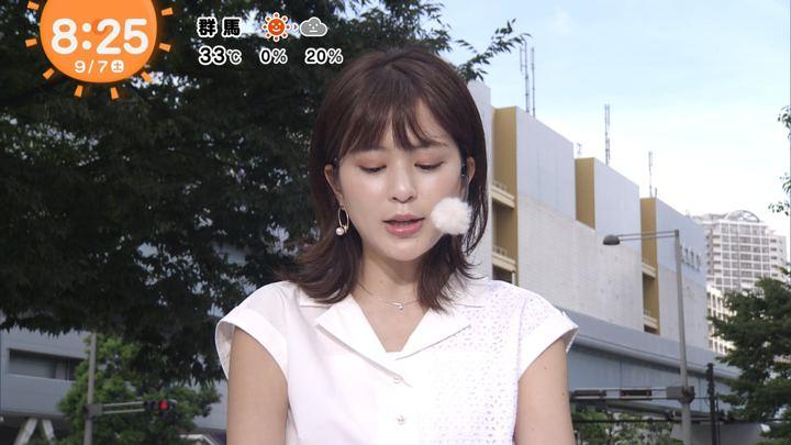2019年09月07日沖田愛加の画像13枚目