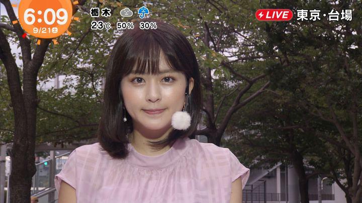 2019年09月21日沖田愛加の画像01枚目