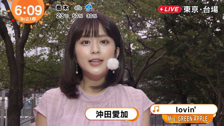 2019年09月21日沖田愛加の画像02枚目