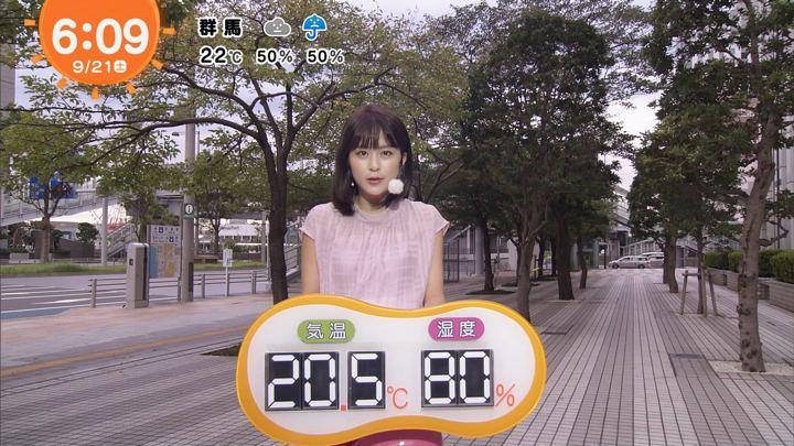 2019年09月21日沖田愛加の画像03枚目