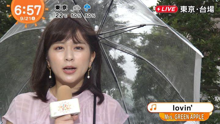 2019年09月21日沖田愛加の画像05枚目