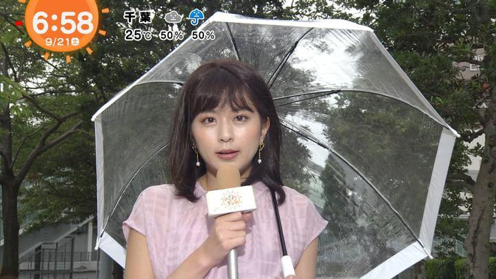 2019年09月21日沖田愛加の画像07枚目