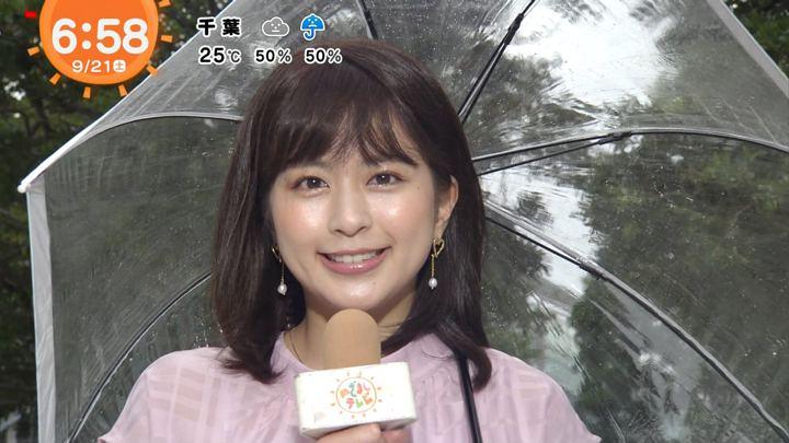 2019年09月21日沖田愛加の画像08枚目