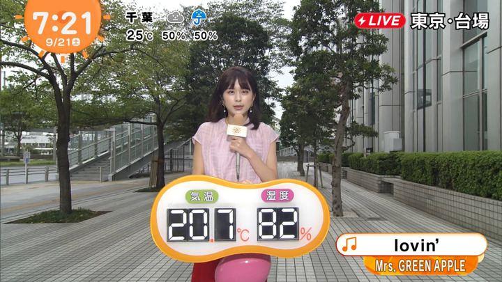 2019年09月21日沖田愛加の画像09枚目