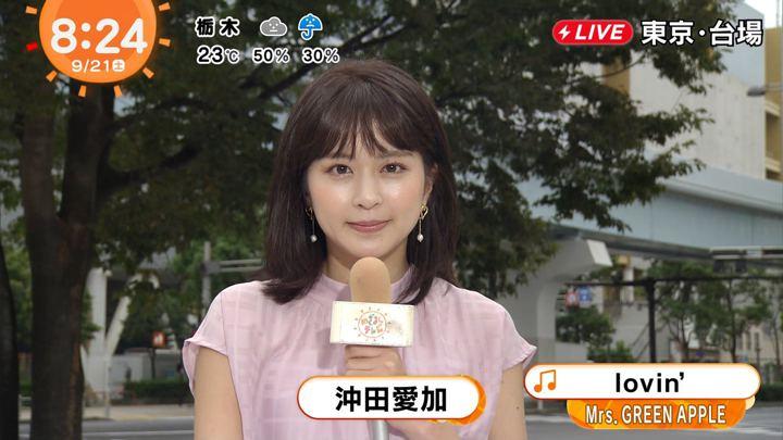 2019年09月21日沖田愛加の画像11枚目
