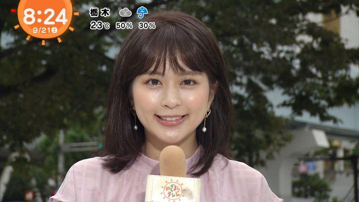 2019年09月21日沖田愛加の画像12枚目