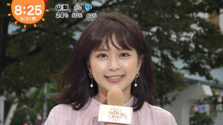 2019年09月21日沖田愛加の画像13枚目