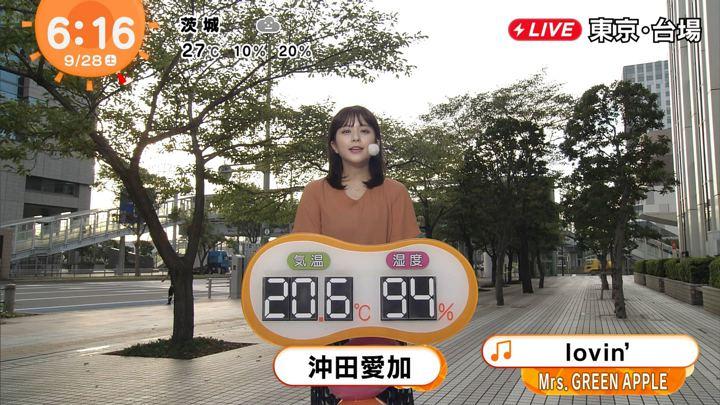 2019年09月28日沖田愛加の画像01枚目