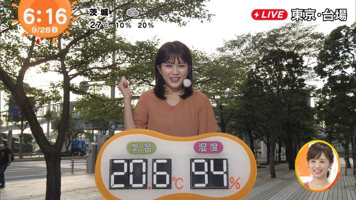 2019年09月28日沖田愛加の画像02枚目