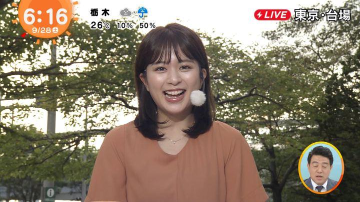2019年09月28日沖田愛加の画像03枚目