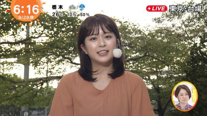 2019年09月28日沖田愛加の画像04枚目