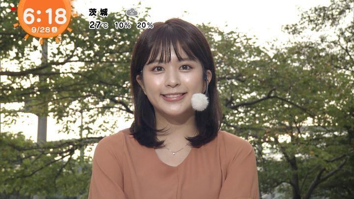 2019年09月28日沖田愛加の画像05枚目