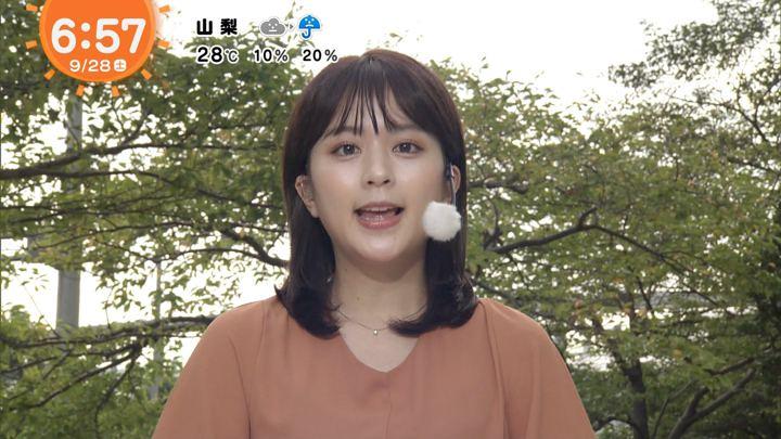 2019年09月28日沖田愛加の画像06枚目