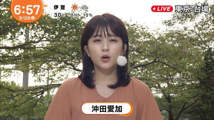 2019年09月28日沖田愛加の画像07枚目