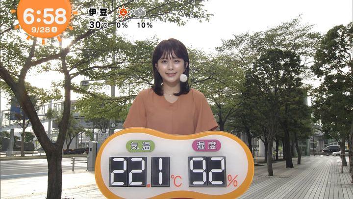 2019年09月28日沖田愛加の画像08枚目