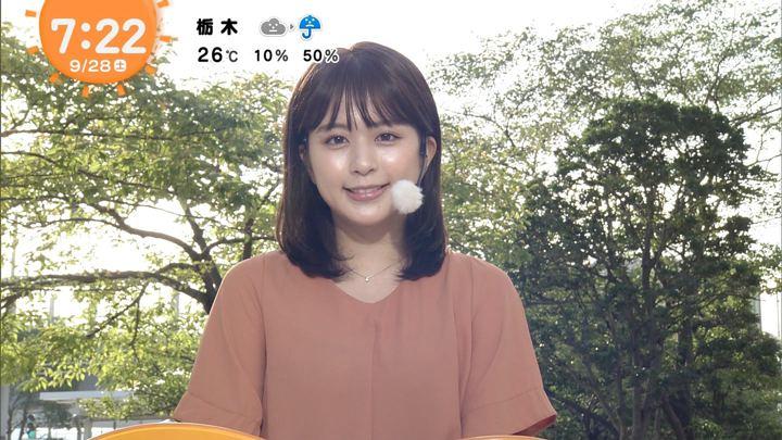 2019年09月28日沖田愛加の画像09枚目