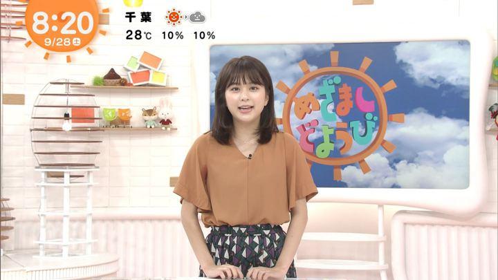 2019年09月28日沖田愛加の画像11枚目