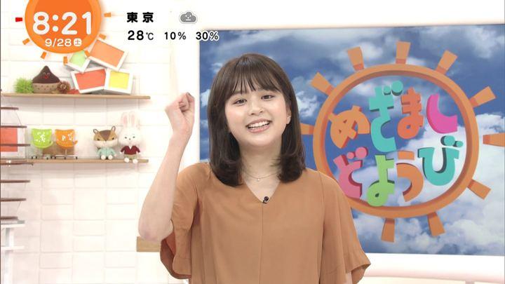 2019年09月28日沖田愛加の画像12枚目