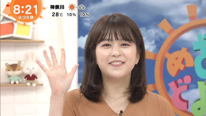 2019年09月28日沖田愛加の画像13枚目