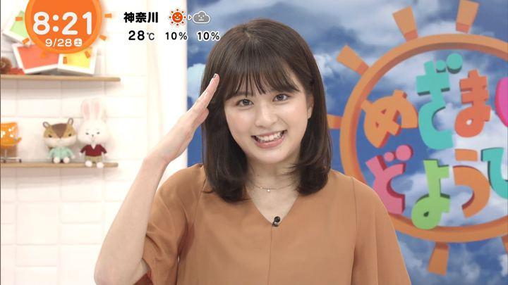 2019年09月28日沖田愛加の画像14枚目