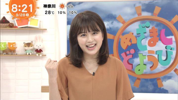 2019年09月28日沖田愛加の画像15枚目