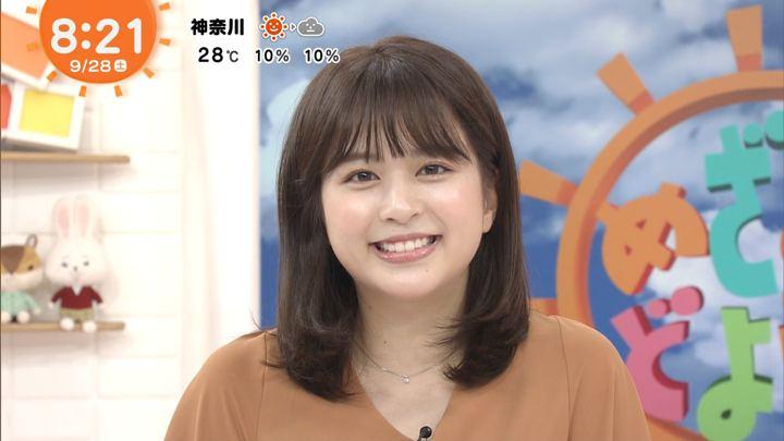 2019年09月28日沖田愛加の画像16枚目