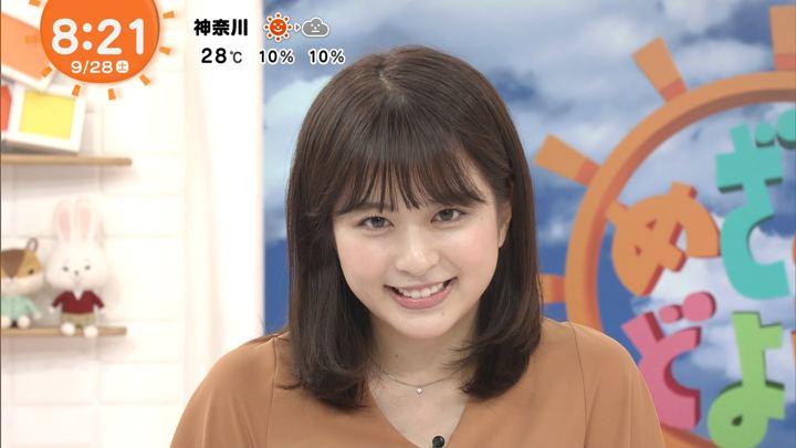 2019年09月28日沖田愛加の画像17枚目