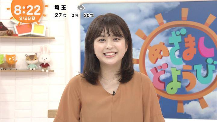 2019年09月28日沖田愛加の画像18枚目