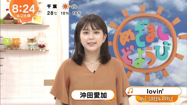 2019年09月28日沖田愛加の画像20枚目
