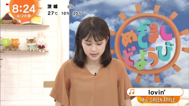 2019年09月28日沖田愛加の画像21枚目