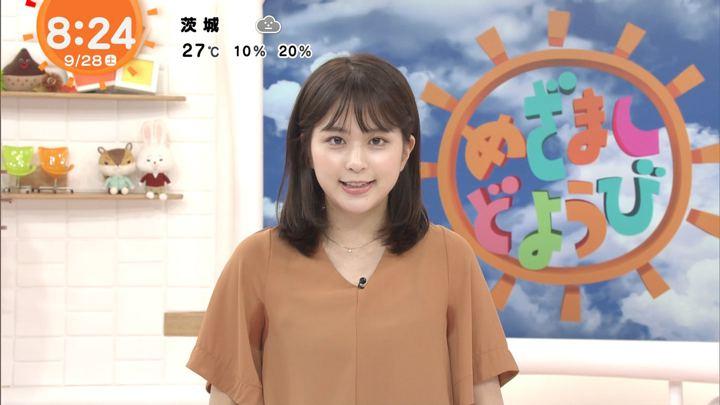 2019年09月28日沖田愛加の画像22枚目