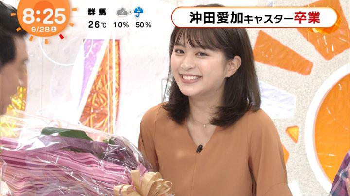 2019年09月28日沖田愛加の画像24枚目
