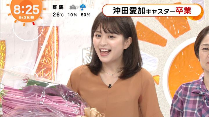 2019年09月28日沖田愛加の画像25枚目