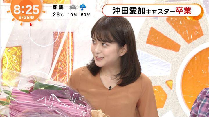 2019年09月28日沖田愛加の画像26枚目