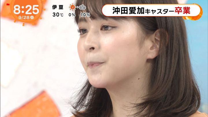 2019年09月28日沖田愛加の画像28枚目