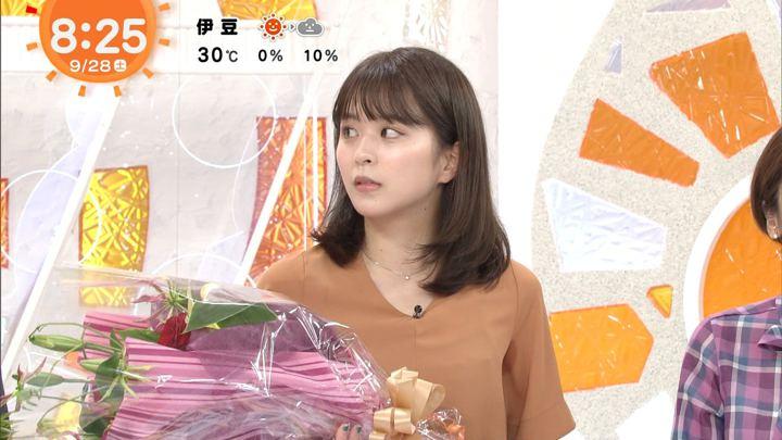 2019年09月28日沖田愛加の画像29枚目